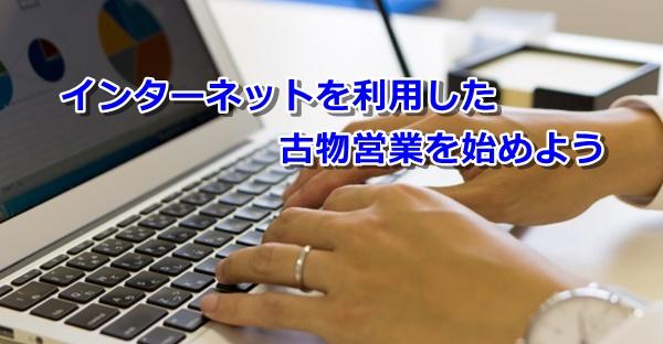 パソコンを操作する手
